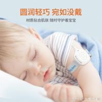 防尿床神器小孩报警器婴儿宝宝尿床提醒器儿童尿湿老人纸尿裤