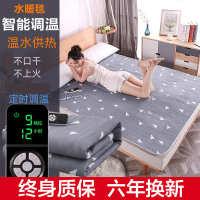 水暖电热毯单人家用三人安全学生宿舍水循环双人双控调温电褥子