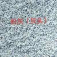 广西建筑搅拌站用石子青石子石灰石子公路用碎石子机制水洗石
