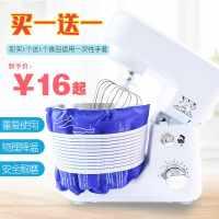 通用厨师机冰桶冰袋绑袋面团奶油打发冰冷袋烘焙工具降温冰袋