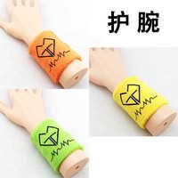 少女时代MRMR心电图LOGO标志纯棉手腕护腕(三色)