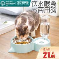 猫碗双碗自动饮水机猫食盆狗碗幼猫饭碗宠物碗猫盆食盆猫咪用品