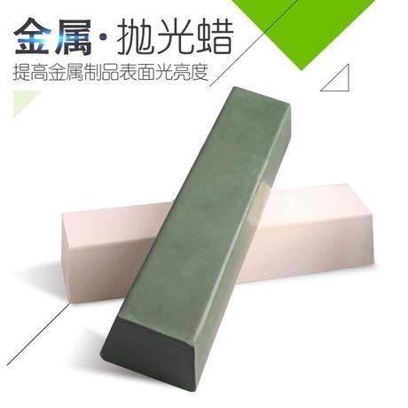 镜面上光固体金属划痕蜡条打磨修复绿抛光蜡白蜡抛光膏漆面不锈钢
