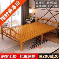 竹  凉床床椅平板阳台
