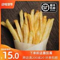 機械 包裝 薯條成品油麥肯薯速凍