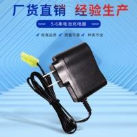 5-6串NIMH/NICD电池充电器9.6V多功能充电器深圳镍氢镍铬充电器