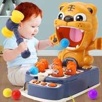 打地鼠玩具幼儿益智早教多功能1-2儿童婴幼儿男女孩一两岁半宝宝