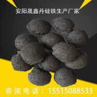 厂家直销碳球炼钢用提升钢水质量硅碳球批发支持含量定制