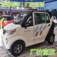 恩途电动四轮车家用小型汽车新能源轿车全封闭代步电瓶车接送孩子