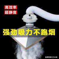 涡轮管道抽风机大功率商用厨房饭店强力排油烟家用静音排风换气扇