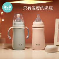 适用于可优比婴儿不带奶嘴保温吸管奶瓶宝宝不带杯幼儿奶壶两用儿