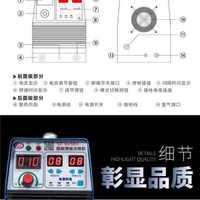 生造冷焊机家用小型220V不锈钢薄板冷焊氩弧焊一体脉冲多功能焊机