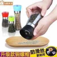 粉碎机商用研磨家用打碎辣椒磨面玻璃胡椒粉打旋转式机手动干磨器