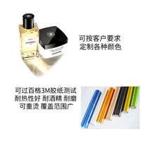 PPPSABSPVCSANPIPS亚克力化妆品塑料烫金纸可重烫耐酒精耐磨