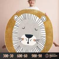 懒猫客厅家用环保狮子圆形儿童卧室地毯北欧ins风地垫可水洗
