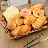 仿真面包模型食物食品道具PU欧包柔软回弹样板橱柜装饰益智启蒙