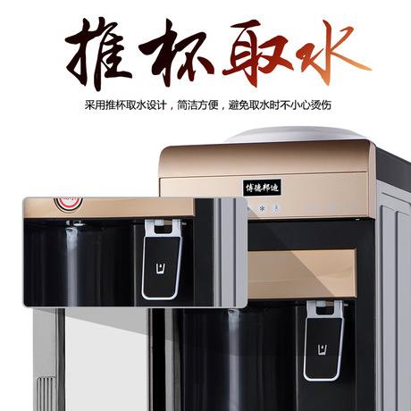 饮水机家用立式冷热迷你小型台式宿舍办公室节能冰温热制冷开水机