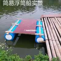 30*100水上平台浮球养殖浮漂船用浮桶网箱游泳镀胶助力泡沫筒。