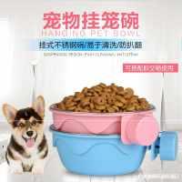 厂家直销curlytail悬挂狗碗可固定式饮水碗宠物不锈钢碗