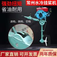 柴油机挂桨机水冷船外机单缸船用推进器水下电动螺旋桨发动机小型