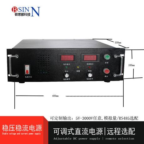 恒流高压电源800V5开关电源0-800V5A可调直流稳压电源