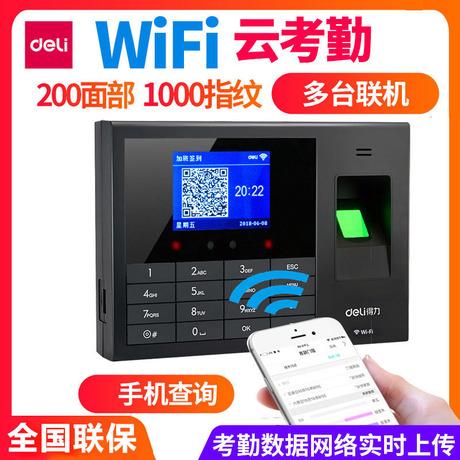 3765C指纹无线联网考勤机wifi打卡人脸识别机打卡机打卡神器