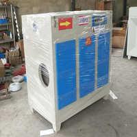 光氧催化废气处理设备等离子光氧一体机uv光解除臭净化器环保箱