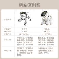 *智能机器狗遥控对话机器人女孩电子狗狗走路会叫电动儿童玩具男
