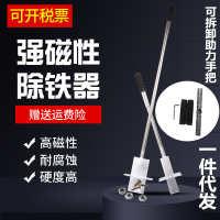 强磁吸铁器抽拉式捡铁拾铁强力磁铁吸铁石手动除铁器铝膜销钉工具
