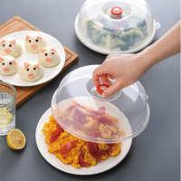 防烫饭菜保鲜盖万能碗盖密封塑料透明圆形微波炉加热防油盖子家用