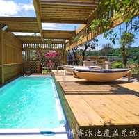 泳池盖批发高端定制泳池盖自动轨道游泳池盖泳池盖价格