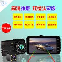 现货4寸IPS屏1080P高清补光灯夜视倒车影像隐藏式车载行车记录仪