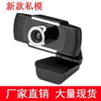 带麦克风的网络直播高清摄像头usb免驱动即插即用720P摄像头