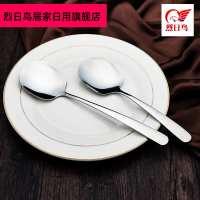 加厚304不锈钢公用勺子长柄分菜勺大公酒店餐厅食堂勺大号分餐匙