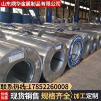 供应Q235镀锌带钢热轧带钢1.0*130热镀锌带钢厂家铁皮带钢