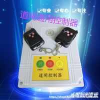 学习码闸门道主板带控制器地感拦车器通用型挡车器433遥控停车场