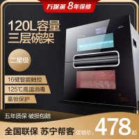 新镶嵌式三层120碗筷高温嵌入式家用消毒柜厨房消毒柜大容量l
