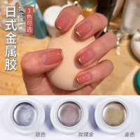 美甲金属彩绘胶金银镜面彩绘拉线法式玉脂肌肤裸色包边甲油胶