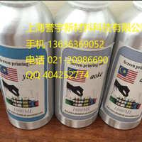 光固化超支化聚氨酯丙烯酸酯光/湿双固化聚氨酯热熔胶