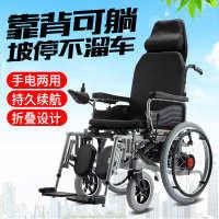 欣奎康多功能电动轮椅折叠便捷式老人代步车残疾人智能全自动轮椅