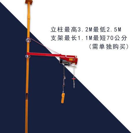 微型电动葫芦升降机货梯家用提升起重电动卷扬小型吊机220v10.5吨