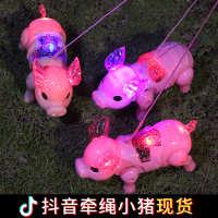 儿童电动玩具猪仿真电动小猪会唱歌走路牵绳花灯爬行音乐佩奇玩具