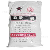 厂家供应四川箭滩磷酸三钠无水磷酸钠软水剂,锅炉除垢剂