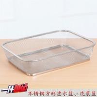新品不锈钢果篮密孔方形篮钢板冲孔篮洗菜篮长方形过滤网篮沥水筛