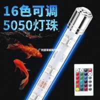 创意水草灯三基色三排鱼缸led灯条蓝白柔和水族箱商用鱼箱超亮。