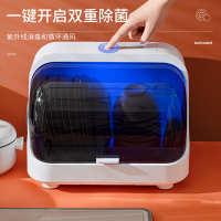 沥水碗架家用放碗架消毒碗柜小型放碗箱带盖厨房碗碟收纳箱置物架