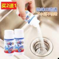厨房蔬通下水管剂油污清洁疏通强效管道剂强力溶解除臭粉地漏去味