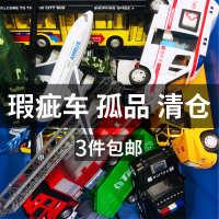 亏本便宜处理瑕疵车合金120救护车玩具断色清仓警车巴士汽车模型