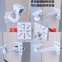 监控兼容钢结构1212辅助鸭嘴支架厂房槽钢角铁/监控04支架工字钢