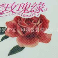 印花无纺布现货供应PP丙纶包装玫瑰印花不织布家居家纺用布批发